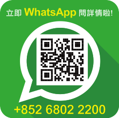 WhatsApp us- CommuniLink